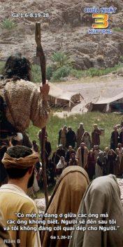 [AUDIO THÁNH LỄ] CHÚA NHẬT iII MÙA VỌNG CHỦ  CÓ MỘT VỊ Ỡ GIỮA CHÚNG TA NĂM B THÁNH LỄ THIẾU NHI.