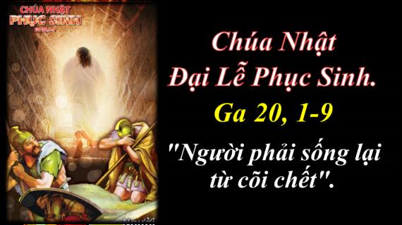 [AUDIO THÁNH LỄ] CHÚA NHẬT PHỤC SINH NĂM B THÁNH LỄ THIẾU NHI.